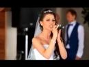 Как же красиво поет невеста. Жениху повезло (240p).mp4