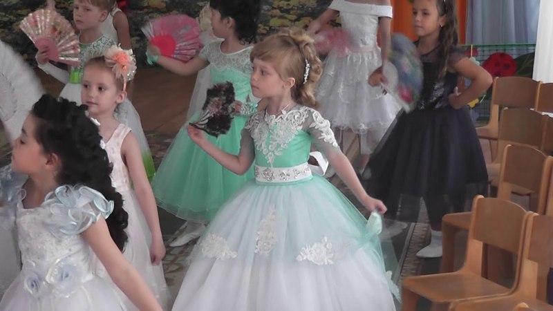 Маргаритка.Танец принцессы