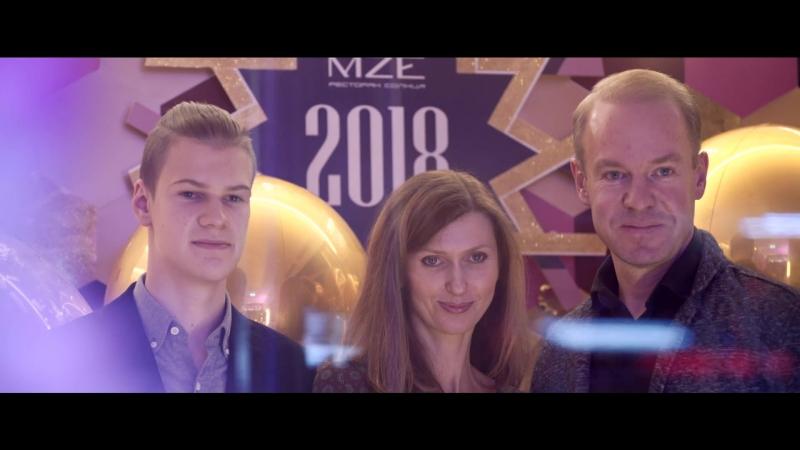 Новый 2018 год в MZE 2