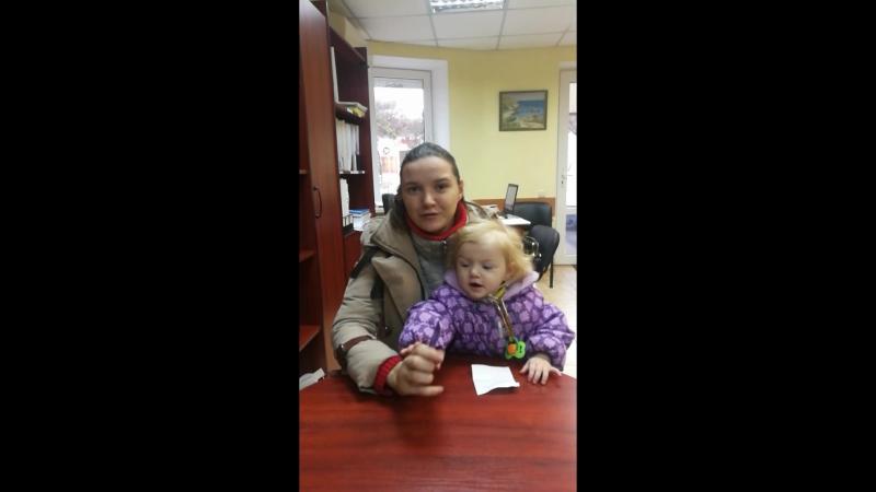 Отзыв о Юридическом бюро Артема Тюшляева от Науменко Илоны