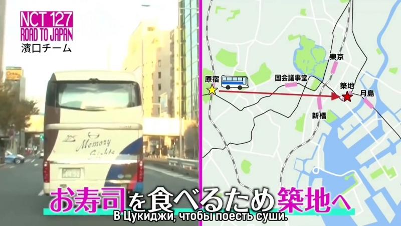 [РУС.СУБ.] Road To Japan 2