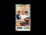 [РУСС. САБ] 180129 EXO-CBX в трансляции Line Live Sashimeshi