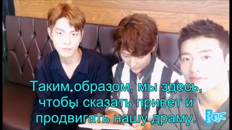Lee Jun Ki ер 1 ( Kang Hee, и Hong Jonghyun ) рус саб~1