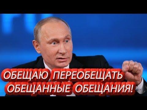 Пожар в Кемерово в ТЦ Зимняя Вишня - профнепригодность Путина и Тулеева - Устин Чащихин