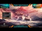 Your tanks - Охота на танк VK-168.01(P)