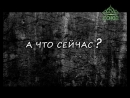 Благовест Хабаровск Православные новости Хабаровского края Выпуск от 4 июля 2016 года