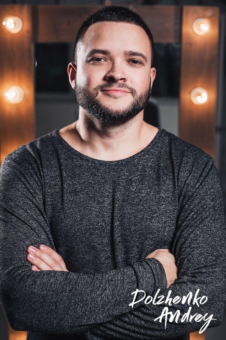 Андрей Долженко, Краснодар - фото №1