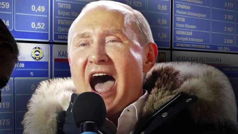 Вождь Путин, злобный Макаревич, авиадиспетчер-фальшивка | СМОТРИ В ОБА | №69