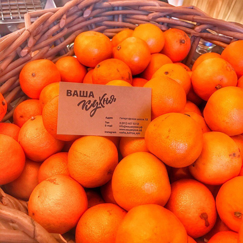 Зима близко, а холод и слякоть уже, кажется, и внутри нас самих💨😬Едим мандарины с грейпфрутами, одеваемся теплее и заряжаемся хорошим настроением с почти зимни