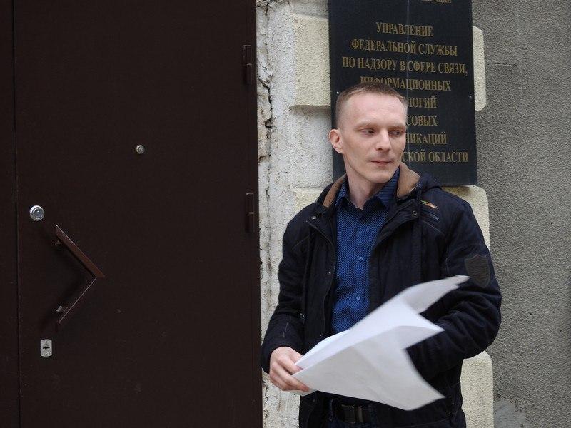 Роскомнадзор озвучил причину сбоев вработе интернет-ресурсов