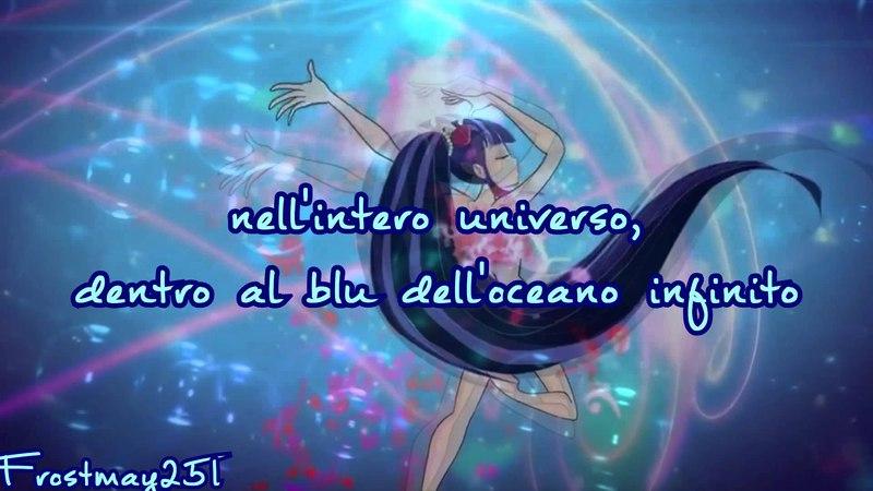 Potere Sirenix - Elisa Rosselli (Testo)(Lyrics)