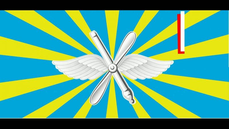 Обская кадетская школа имени летчика - космонавта дважды героя Советского Союза П. Р. Поповича МБОУ ,,СОШ №26