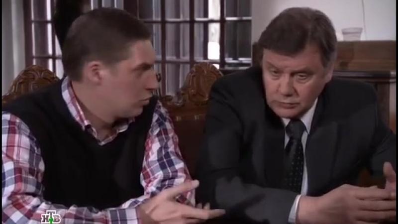 Время Синдбада 4 сезон 4 серия