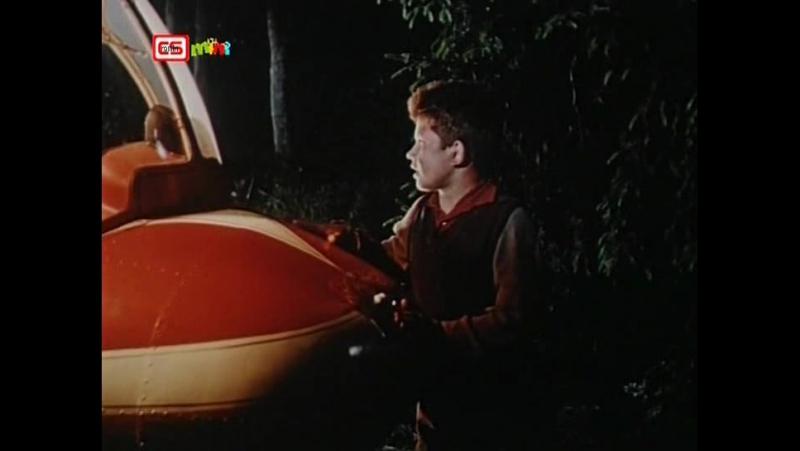 Каникулы в облаках / Prázdniny v oblacích (1959) (семейный, приключения)