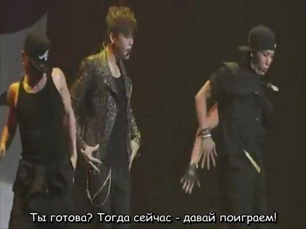 Kim Kyu Jong - Wuss Up live mix (rus sub)