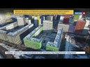 ДОМ.РФ Мошенничество при сделке с жильем. Как не попасться в руки к аферистам