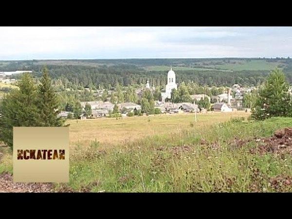 Пежемское невезение / Искатели / Телеканал Культура