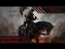 Kingdom Come Deliverance - Алхимия, взлом, грабёж и прочие науки
