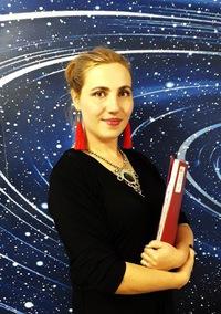 Регина Дьяконова