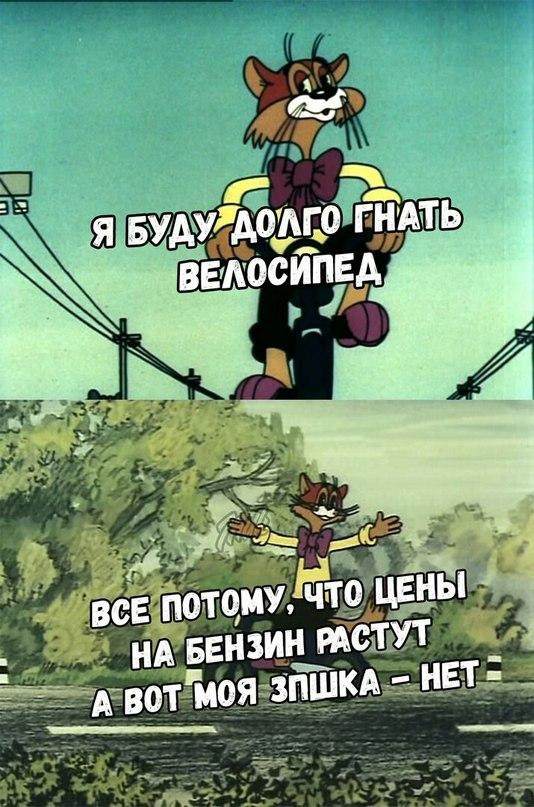 Артем Морозовский   Владимир
