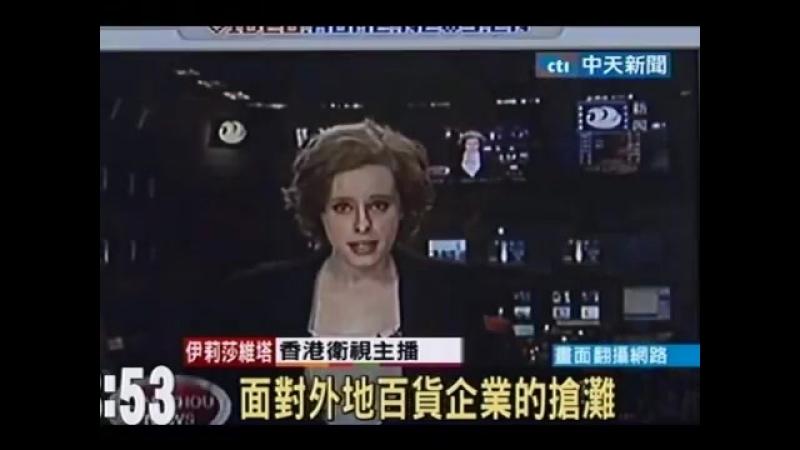 Ведущая китайской телестанции(русская девушка)(2)-Лиза