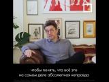 Владимир Яковлев о практиках Карлоса Кастанеды...