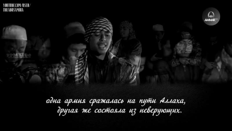 Quran «sura-3», Аль-Имран