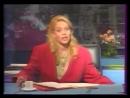 Времечко 1993 - коза
