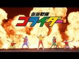 Sentai Enmascarado; GoRider - Capitulo 3 - GoRiders por siempre