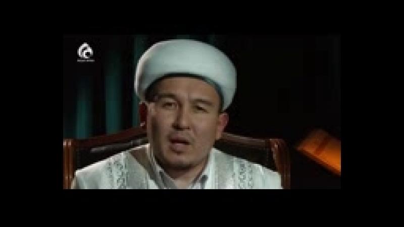 Кешірімділік Жұма уағызы Асыл арна.3gp
