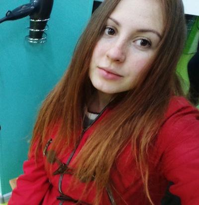 Алина Ермольчик