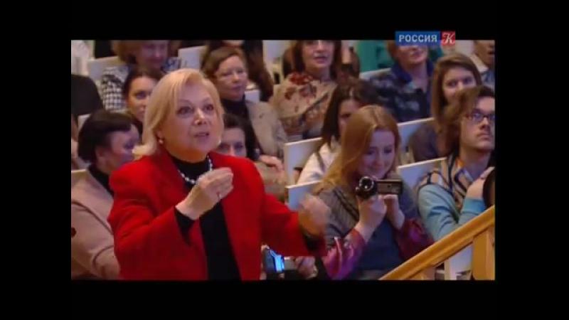 Мастер-класс Миреллы Френи