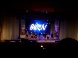 Танец Swen