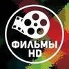 Хит-Кино - Фильмы, сериалы, мультики онлайн