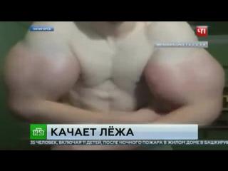Популярный блогер Кирилл Терехин накачал бицепс