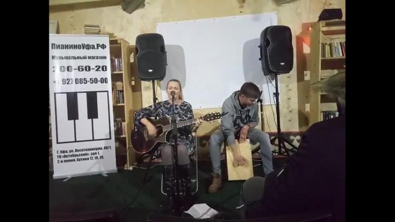 Парк Ватан _Дарья Уткина видео 2