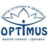Медицинский центр Optimus Красноярск