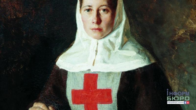Захист, допомога, співчуття: ювілей Товариства Червоного Хреста у Харкові