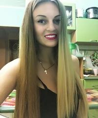 Киреева Екатерина