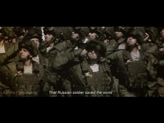 Артём гришанов - мир спас русский солдат - russian soldier saved the world - wor_hd.mp4