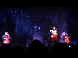 Apocalyptica - Колыбельная