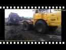 Тракторы МТЗ, ЮМЗ, К-700 и др. на бездорожье! На трактор надейся а сам не плошай! Подборка