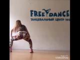 BootyDance/Twerk, Free dance — Школа танцев и фитнес-клуб в Обнинске