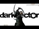 Dark Sector ► Пролог