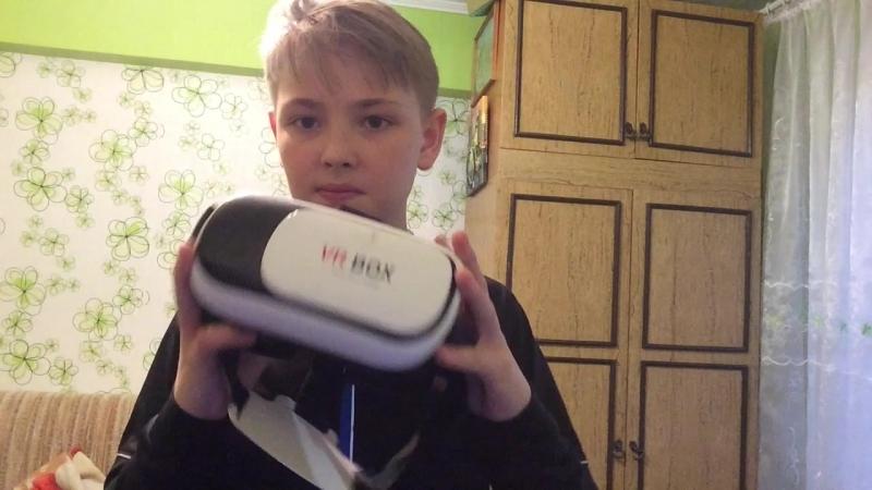 Молодой Ютубер 5 | БЕЛЫЙ ДОК | обзор очков виртуальной реальности