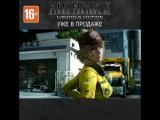 Final Fantasy XV Windows Edition – Уже в продаже!