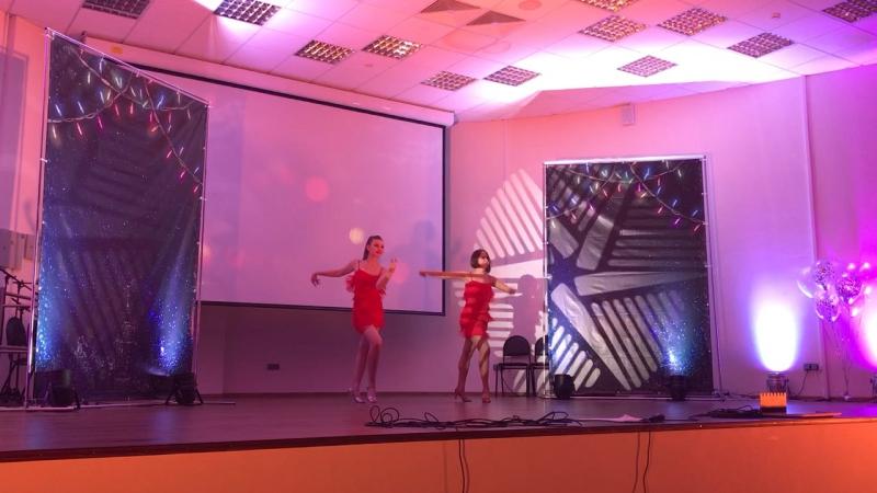 Юля Леонтьева и Юля Белан Латина 💃🏼