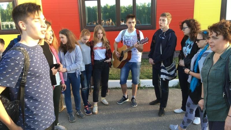 НЕКРАСОВО   парк активного отдыха г. Тула — Live