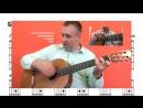 Дарим бесплатное занятие на гитаре для для школьников- пишите в личку