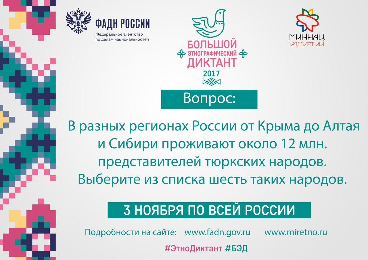 3 ноября - три площадки в Узловском районе